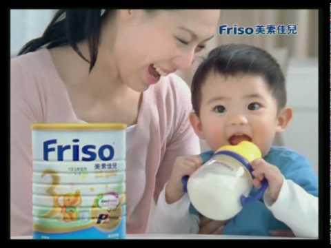 Friso TVC 2010