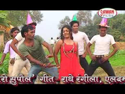 Video HD 2014 New Angika Hit Holi Song | A Chhori  Dares Me Lagi Chhe | Chanchal Chhaila download in MP3, 3GP, MP4, WEBM, AVI, FLV January 2017