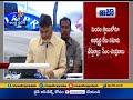 Chandrababu Address   Collectors Conference As Begins   Vijayawada - Video