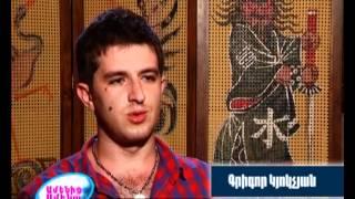 Amenic Amena - Songs of Arthur Grigoryan