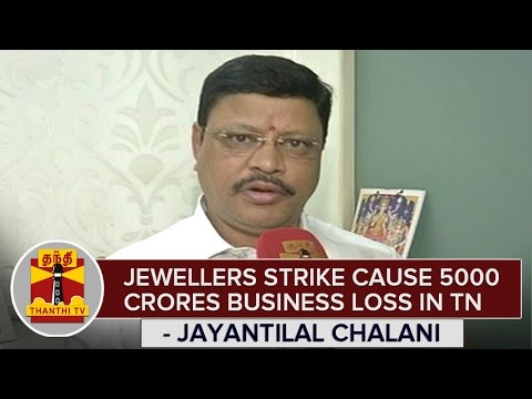Jewellers-Strike-Enters-13th-Day-Cause-5000-Crores-Business-Loss