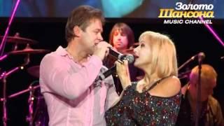 С. Любавин и Т. Буланова - Цветок