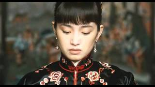 Raise the Red Lantern 1991 Official Trailer