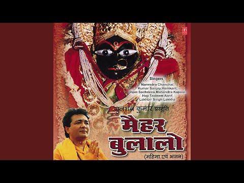 Video Sharda Maa Ka Mandir Suhana Hai download in MP3, 3GP, MP4, WEBM, AVI, FLV January 2017