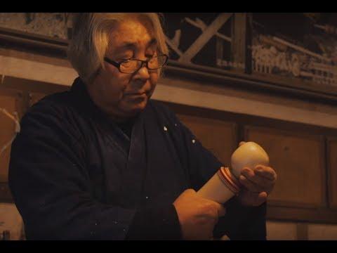 手技TEWAZA「宮城伝統こけし」