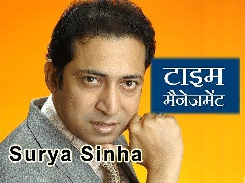 Network Marketing, Time  Management, Goal Setting, Success, Soft Skills, Leadership - Surya Sinha