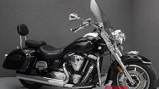 3. 2007  YAMAHA  XV1700 ROAD STAR 1700 MIDNIGHT SILVERADO - National Powersports Distributors