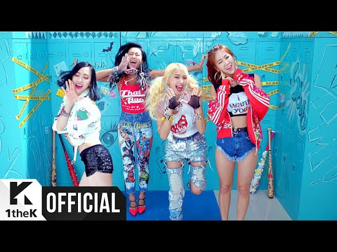 SISTAR - SHAKE IT [Offici…