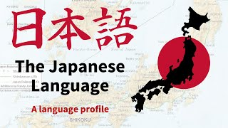 Video The Japanese Language MP3, 3GP, MP4, WEBM, AVI, FLV Desember 2017