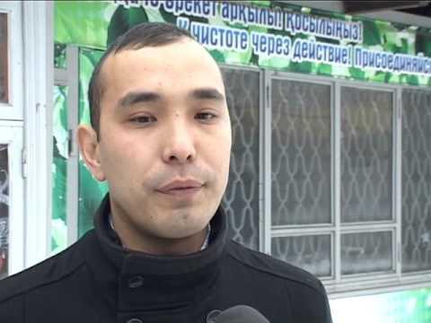 Прием макулатуры в Петропавловске