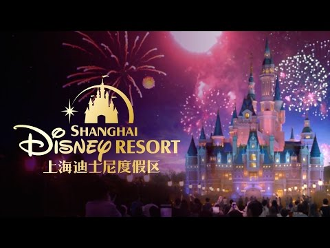 Shanghai Disney Resort Launches With Spectacular ThreeDay Grand Opening