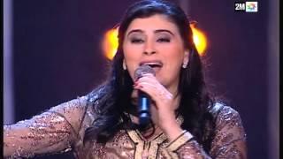 نغنيوها مغربية: أمسية احتفال بالأغنية المغربية 17/10/2015 - 1