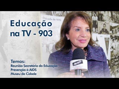 Reunião Secretário da Educação / Prevenção à AIDS / Museu da Cidade