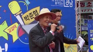 365일 FUN&PAN_추석맞이 미니노래자랑 참가자모음 2탄
