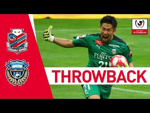 Hokkaido Consadole Sapporo 3-3 Kawasaki Frontale (AET, 4-5 pens)   J.League Cup Final   2… видео