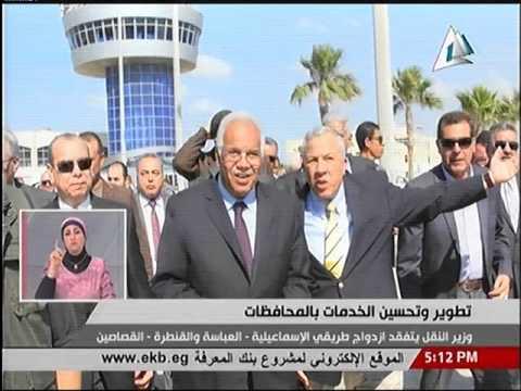 وزير النقل يتفقد ميناء دمياط البحرى