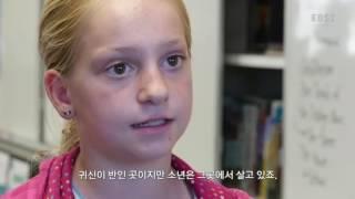 #8 21세기 교육 패러다임- 세계의 PBL - 제4부- 미국 세계 화폐 프로젝트, 독서 미술 프로젝트_#002