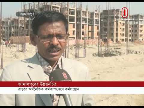 Development views of Jamalpur (10-12-2018) Courtesy: Independent TV