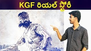 Video The True Story Of KGF || Kolar Gold Fields MP3, 3GP, MP4, WEBM, AVI, FLV Januari 2019