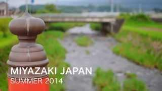 Miyazaki Japan  city photo : Traditional Japan Miyazaki