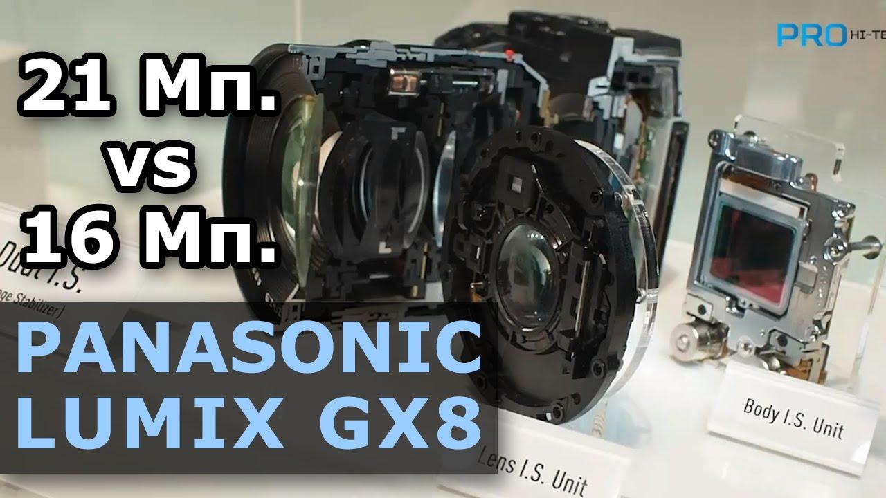 Смотреть онлайн обзор: Panasonic Lumix GX8 — совершенно новый сенсор Micro 4/3 Pro Hi-Tech