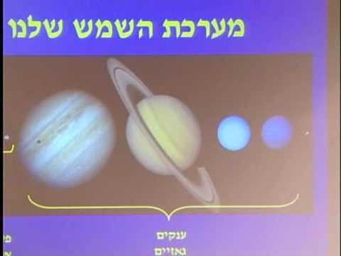 Professor Noam's Umfragen - planetarische Nebel und die Zukunft des Sonnensystems
