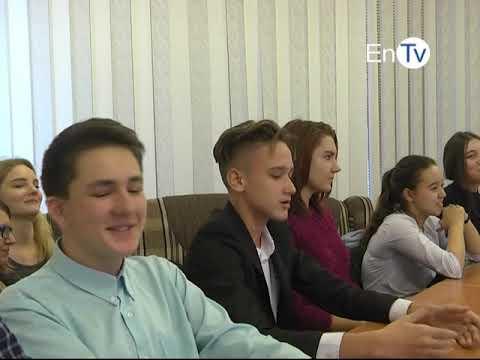 В Энергодаре школьники обсудили вопросы современного образования