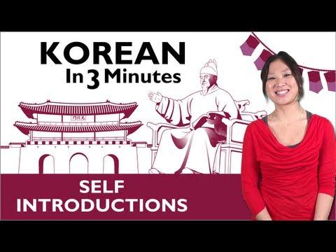 Sich vorstellen auf Koreanisch