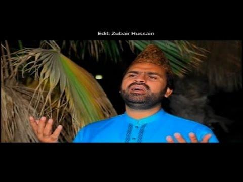 Ishq E Sarkar Main - Zabeeb Makshud