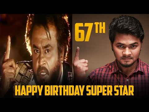 Unknown Facts about Super Star Rajinikanth | TimesOfCinema wishes a very Happy Birthday to Rajini