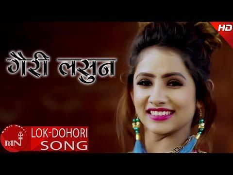 (New Lok Dohori 2074 | Gairi Lasun | Dharma Raj Pokhrel & Milan Amatya ...7 min, 48 sec.)