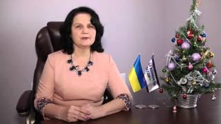 Вітання Неоніли Андрійчук з новорічно-різдвяними святами