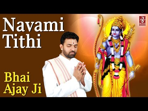 Video Navami Tithi - Ram Bhajan - Latest Full Video Hindu Devotional Bhajan 2014 download in MP3, 3GP, MP4, WEBM, AVI, FLV January 2017