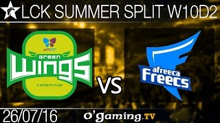Jin Air Green Wings vs Afreeca Freecs - LCK Summer Split 2016 - W10D2