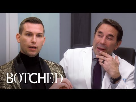 """Psychic Reads """"Botched"""" Docs and Things Get Emotional   E!"""
