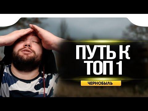 WаrFасе 🔘 ДЕНЬ БОЛИ ИЛИ ПУТЬ К ТОП 1 - DomaVideo.Ru
