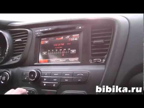 Kia Optima тест-драйв новой Kia Optima 2012