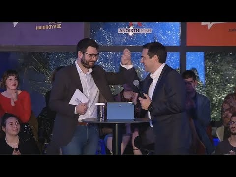 Παρέμβαση Α. Τσίπρα στην παρουσίαση της υποψηφιότητας Νάσου Ηλιόπουλου για το δήμο της Αθήνας