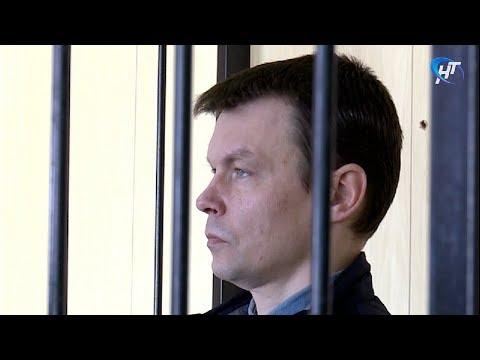 Новгородского дебошира Алексея Головина приговорили к 5 годам в колонии общего режима