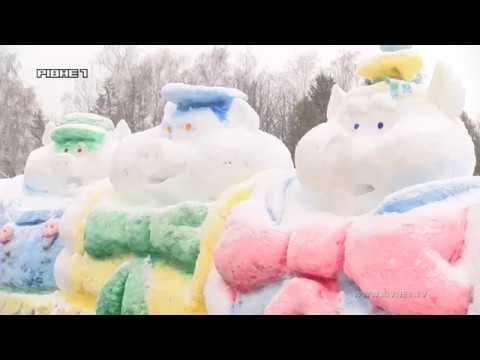 <a href='/Info/?id=88139' > На Рівненщині студенти зліпили понад 50 кольорових фігур із снігу [ВІДЕО]</a>