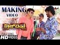 Rajvishnu | New Kannada Making Video HD | Sharan | Chikkanna | Vaibhavi | Arjun Janya | Ramu | 2017