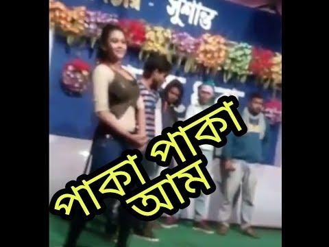 Video Paka paka aam || Hot Dance Hungama ## PANSKURA download in MP3, 3GP, MP4, WEBM, AVI, FLV January 2017