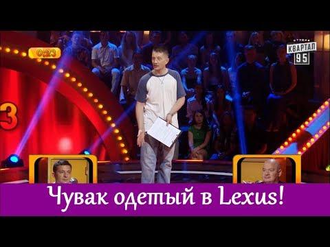 ЖЕСТЬ - черный юмор Но достойно уважения и не каждый бы смог | +50000 Новый Рассмеши Комика 2017 - DomaVideo.Ru