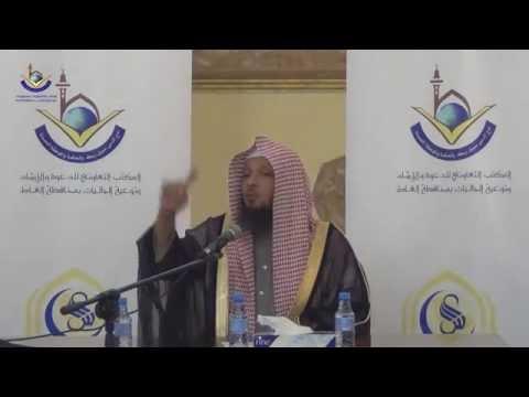 والله أحق أن تخشاه - الشيخ سعد العتيق