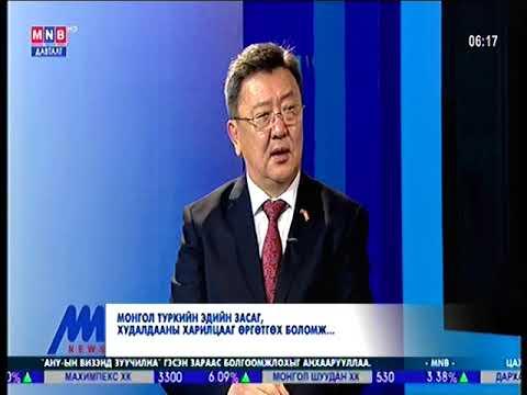 Монгол Туркийн эдийн засаг, худалдааны харилцааг өргөтгөх боломж