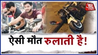 Youth Dies Racing On A Sports Bike At Delhi's Mandi House