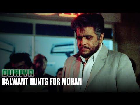 Balwant hunts for Mohan   Duniya (1984)   Ashok Kumar, Dilip Kumar, Rishi Kapoor & Amrita Singh