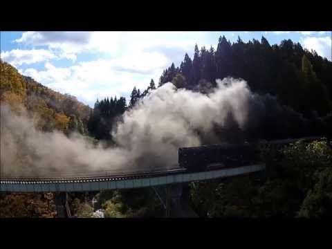 Ōnuma-gun Drone Video