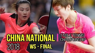 Video DING Ning Vs WANG Manyu (WS-Final) 2018 China National Championship - Full Match/HD1080p MP3, 3GP, MP4, WEBM, AVI, FLV September 2018
