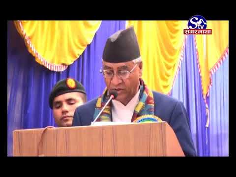(नेपाल सम्वत् - Duration: 3 minutes, 23 seconds.)